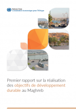 First Report on SDG implementation in Maghreb countries (report)