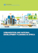 Urbanization and National Development Planning in Africa